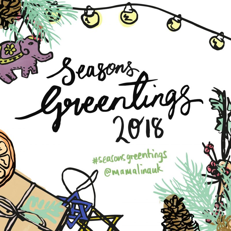 Seasons Greentings 2018 – The Ultimate Sustainable Guide to the Festive Season